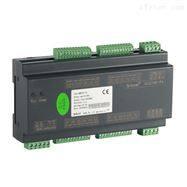 AMC16Z-ZD精密配电监控装置