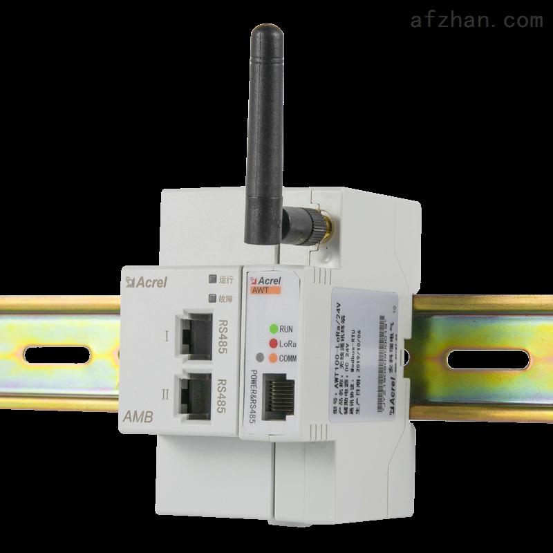 始端箱直流回路测温 智能母线监控装置