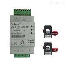 AGF-AE-D/200防逆流检测仪表 协议SunSpec