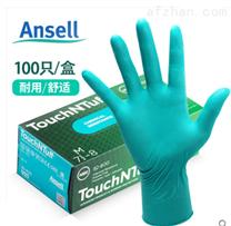 Ansell安思尔一次性医用手套