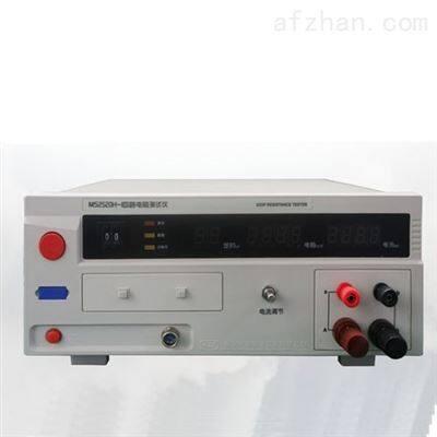 回路电阻检测仪专业制造