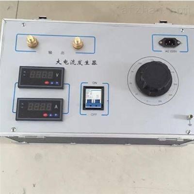 大功率大电流发生器专业制造