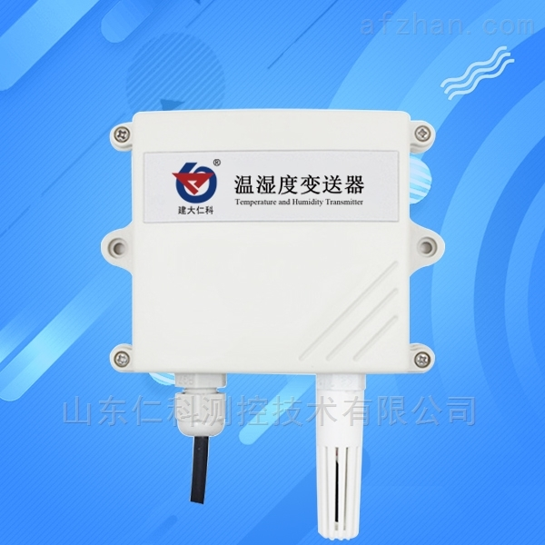 粮仓温湿度监测系统
