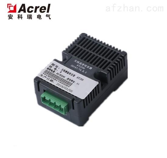 安科瑞电缆无线测温传感器变电所运维