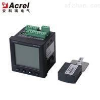 ATE400CT感应取电测温