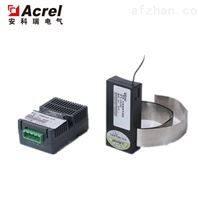 ATE400电力测温