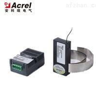 ATE400电池型测温传感器