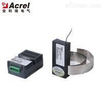 ATE400壁挂式无线测温设备