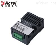 ATE400断路器无线测温