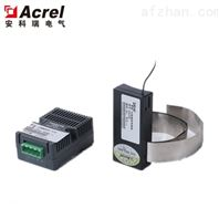 ATE400配电房在线测温系统