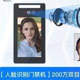上海智能门禁监控设备安装免开孔免布线