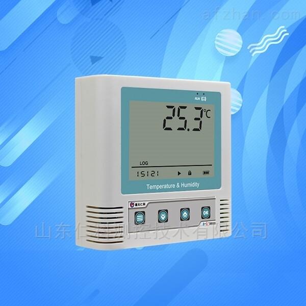温度传感器报价