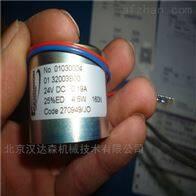 86 11104E00原厂直供Kendrion电磁制动器86 111E00系列