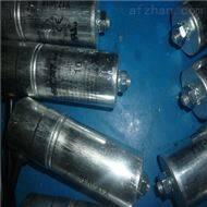 意大利Icar電容MKP-3PX-35-45