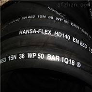 HANSA-FLEX编织软管用压力卡套 PHD 108