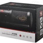 SE2200直播录音话筒大振膜麦克风