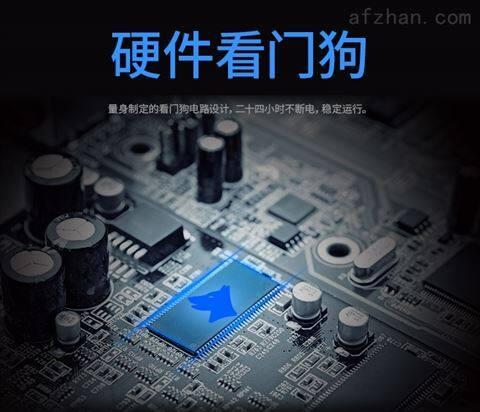 4g工业路由器全网通4G高速插SIM卡转WIFI