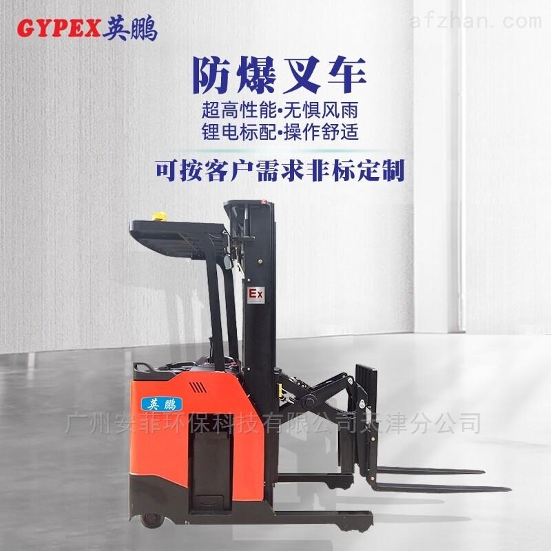 徐州电动叉车, 1.5吨前移式
