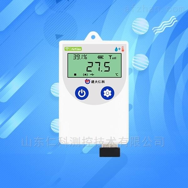 温湿度记录仪手机报警