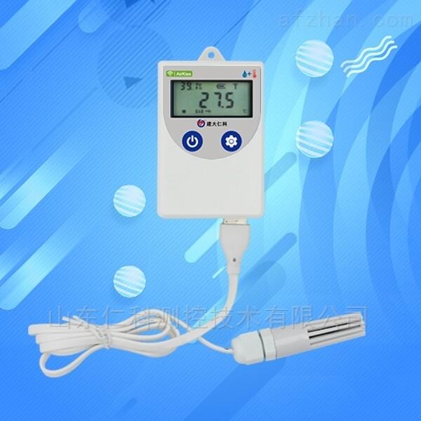 实验室温湿度在线监测系统