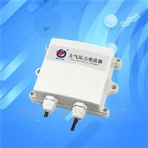大气压力传感器变送器模拟量气压计气压表