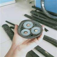 煤矿用铠装电缆电缆