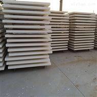 1200*600改性聚苯板阻燃硅质板