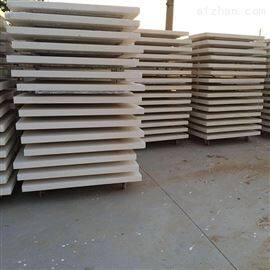 1200*600厂家直销 6公分无机渗透硅质板 硅质保温板