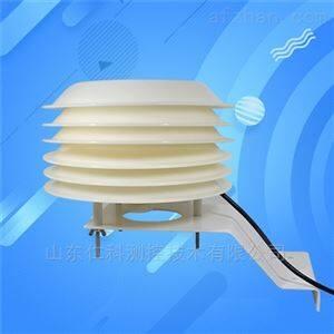 气象站百叶箱温湿度气压气体光照变送器