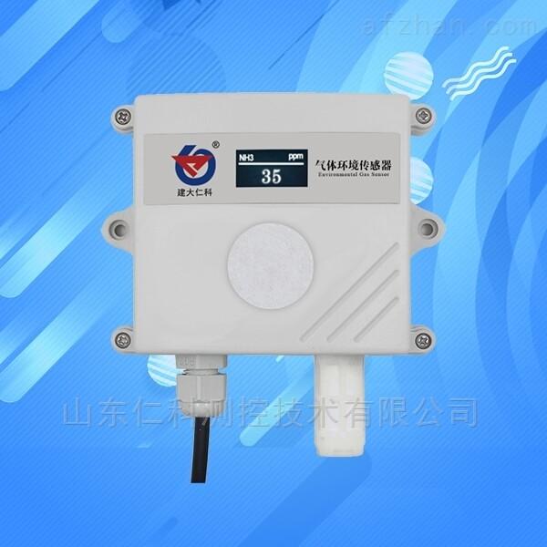 氨气变送器检测仪