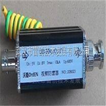 4-20mA信号防雷器沃盾浪涌保护器有售