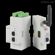 AMB100-D数据中心小母线监控装置 直流1回路