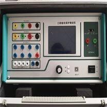 三相继电保护检测仪新款促销