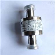 瑞典AQ空气传感器FCS16-5