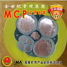 煤安认证3*16+3*4煤矿用变频装置橡套电缆