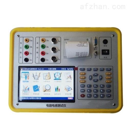 全自动电容电感测试仪物超所值