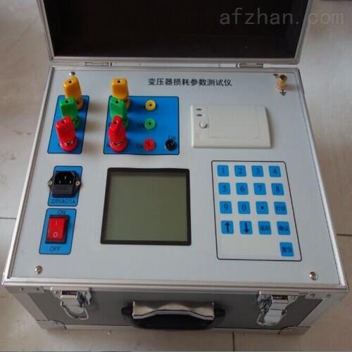 变压器损耗参数测试仪新款装置