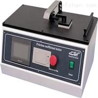 紙張摩擦係數測定儀