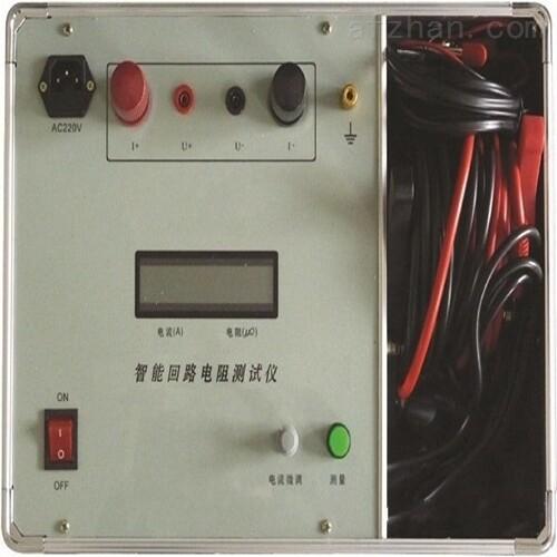智能回路电阻测试仪结构精巧
