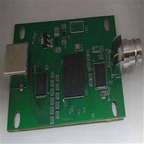 AHD转USB3.0转换板AHD采集卡