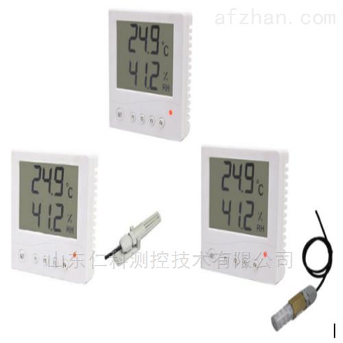 建大仁科智慧工厂环境温湿度传感器手机报警