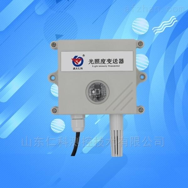 光照变送器工业照度仪