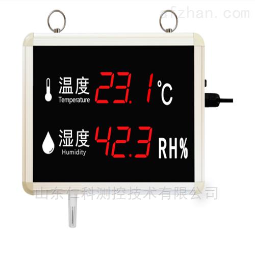 温湿度看板模拟量型传感器