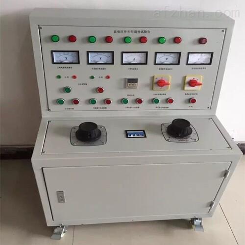 开关柜通电试验台方便高效