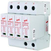 DG MHI TN 80 385德国DEHN电源防雷器正品