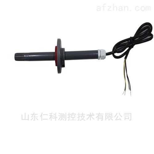 长管道式温湿度变送器485型