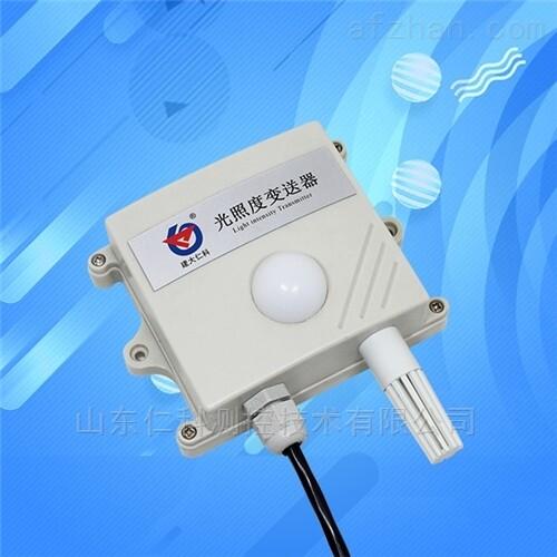 光照度变送器传感器温湿光照强度三合一