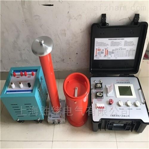 SXXZB 变频调感式发电机交流耐压装置厂家