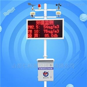 工地噪声粉尘检测仪空气质量PM10检测系统