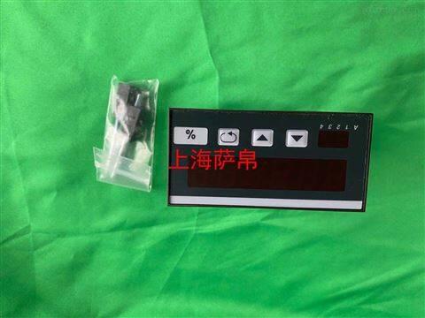 EA MBMG2Z122264025/B-NO